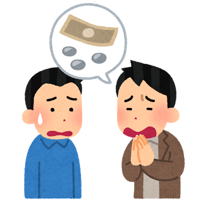 【悲報】トッモが貸した金返せとかうるさい
