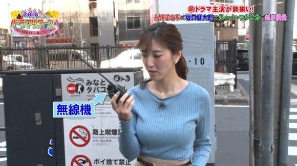 小澤陽子の学生の頃のおっぱいの谷間www