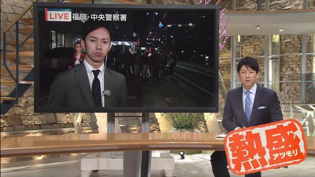 【放送事故】報ステやらかすwwwwwwwwww