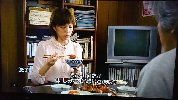 【悲報】本田翼、箸の使い方が絶望的に汚い・・・・・・(画像あり)