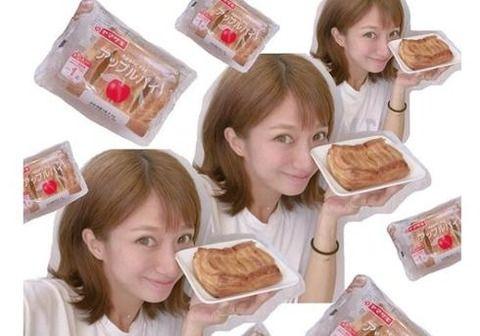 【永世釣り名人】辻希美さんのすき焼き風煮込みにツッコミが殺到wwwwwwww