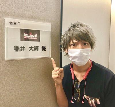 【悲報】ミスター東大ファイナリストの稲井大輝、強制性行の罪で逮捕