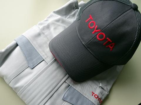 【衝撃】トヨタ社員の一生がヤバすぎると日本中で騒然wwwwwwwwwwwwwwwwww [無断転載禁止]©2ch.net