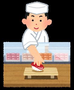 寿司職人(修行一カ月)「おかげさまで、予約が半年待ちになるほど繁盛してます」