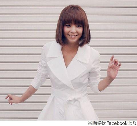 【画像あり】安室奈美恵がブルゾンのモノマネした結果wwwwwww