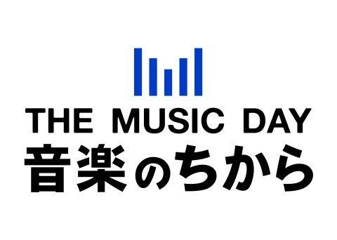 音楽のちから2013_ロゴ