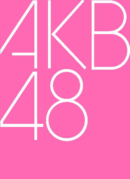 AKB48_logo(pink)