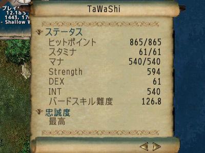 20151015_11