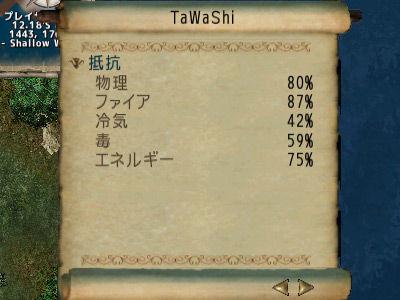 20151015_12