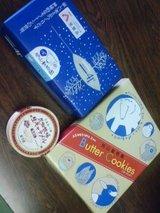 安齋の北海道土産