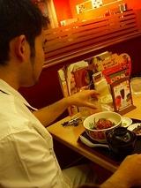 マグロ丼美味い