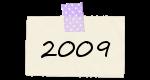 memo2009