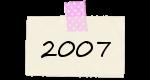 memo2007