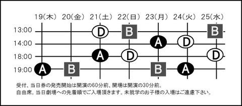 テケテケTTのコピー