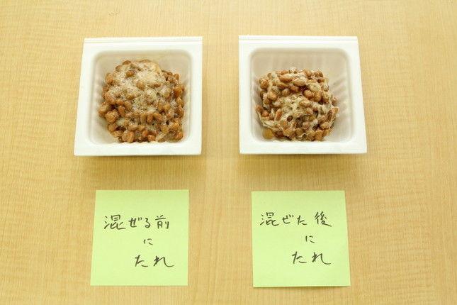 納豆のたれ、入れるのは混ぜる前か、後か 「孤独のグルメ」で激論再燃 [324064431]