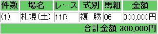 Baidu IME_2014-8-9_1-47-30