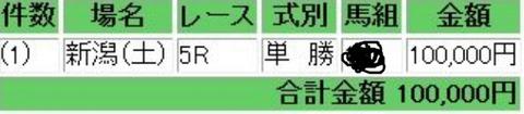 Baidu IME_2014-8-9_2-10-53
