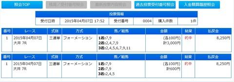 Baidu IME_2015-4-8_10-51-43