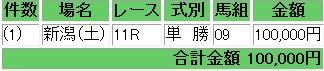 Baidu IME_2014-8-9_1-39-52