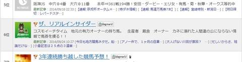 Baidu IME_2014-9-25_7-52-35