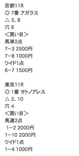 スクリーンショット 2019-02-10 16.55.32