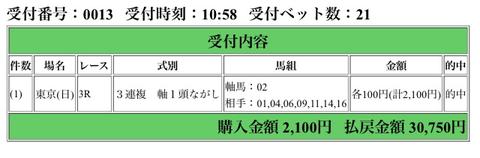 無題 (66)