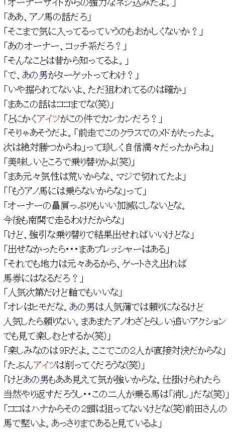 Baidu IME_2014-9-25_7-46-52