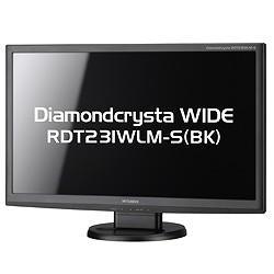RDT231WLM-S(BK)