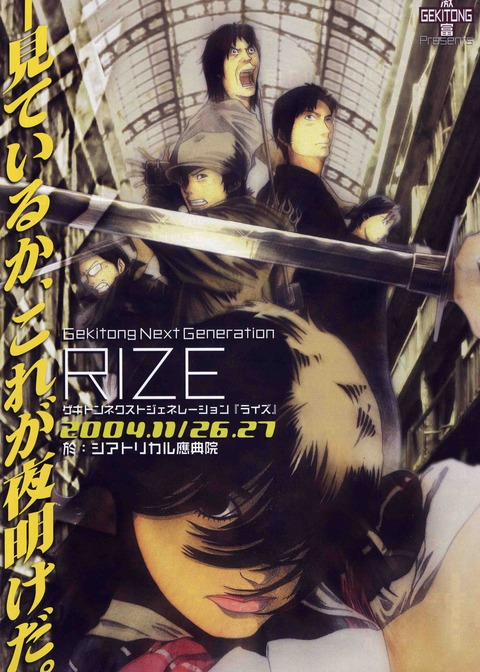 0rize のコピー