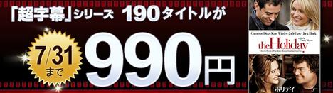 9900727