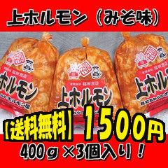 goodsimage207677