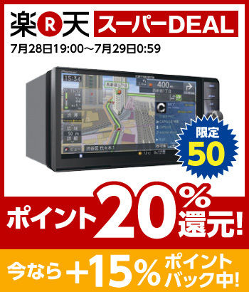 4988028302718-deal-1