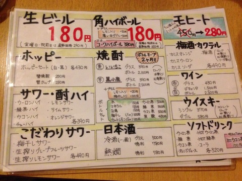 2015-01-08-20-01-30