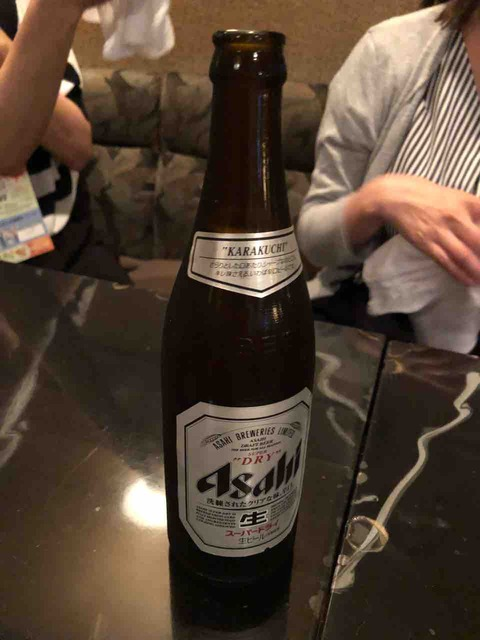 IMG_4034
