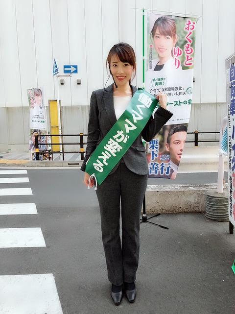 okumoto03