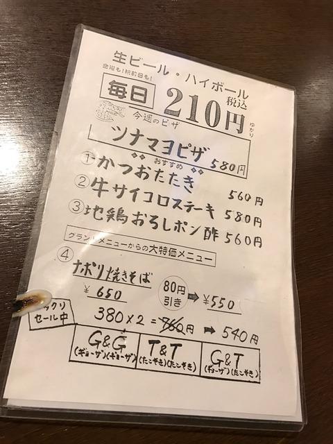 2017-04-13-20-52-33