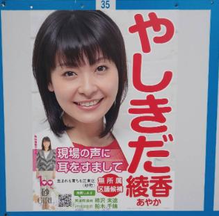 yashikida01