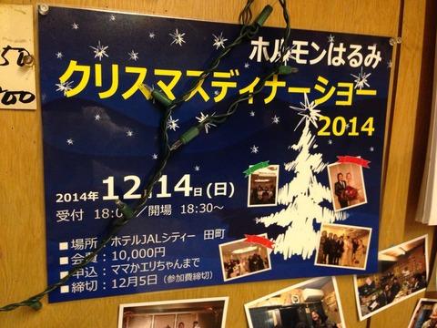 2015-01-22-19-44-54