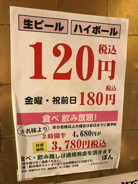 IMG_7172
