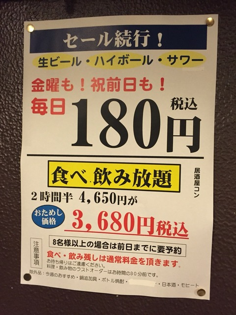 2016-04-05-18-48-01