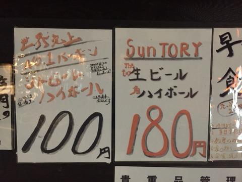 http://livedoor.blogimg.jp/gekiyasu_beer/imgs/a/a/aafd8da3-s.jpg