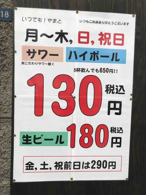 IMG_5775