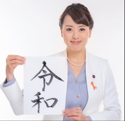 shimomura01