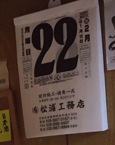 0222temari