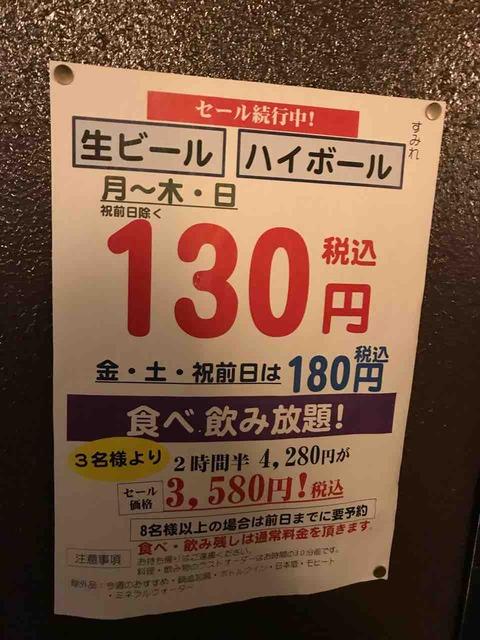 IMG_6984