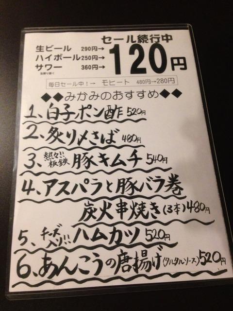 2015-01-21-17-04-58