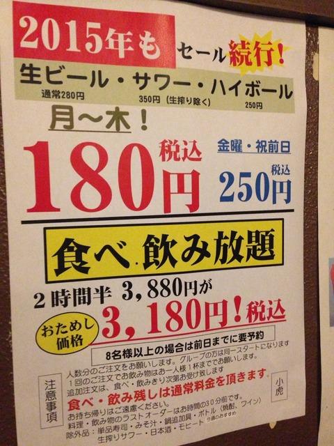 2015-01-06-20-13-19