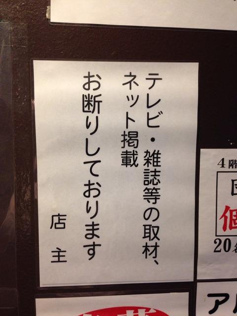 2015-01-21-17-15-30