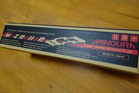 DSC08093