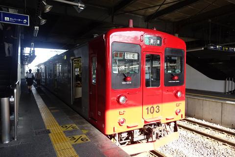 DSC06662